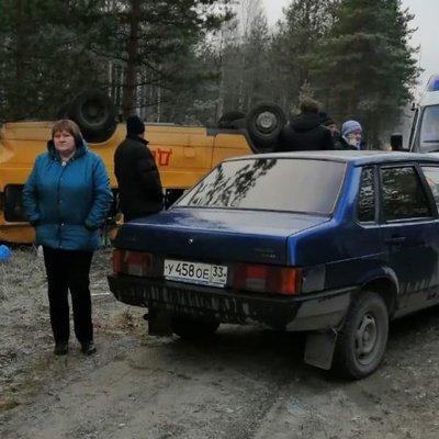 Полиция изучает состояние дороги под Владимиром, где опрокинулся автобус со школьниками