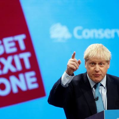 Правительство Великобритании представит соглашение по Brexit в грядущую пятницу