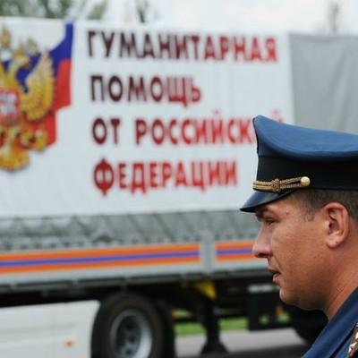 МЧС России направит в Донбасс 92-ю колонну с гуманитарной помощью