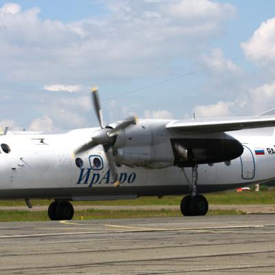 Росавиация завершила расследование августовского инцидента с Ан-24 авиакомпании