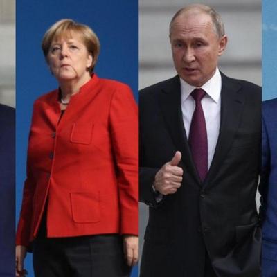 Путин прибыл в Париж, где пройдут саммит