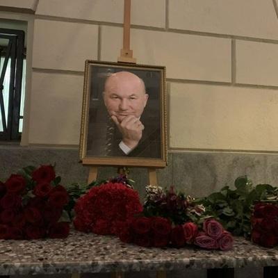 Москвичи несут цветы к мемориалу памяти Юрия Лужкову у здания мэрии