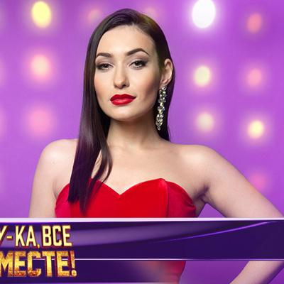 Регина Кашапова
