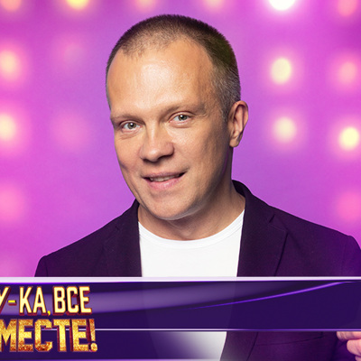 DJ ГРУВ (Евгений Рудин)