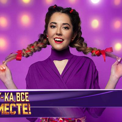 Маргарита Князева
