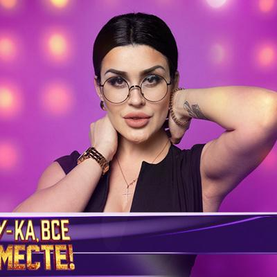 Валентина Митичкина