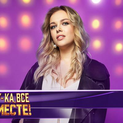Мария Будницкая