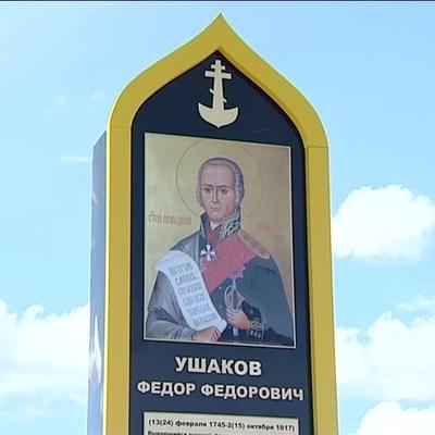 Мощи адмирала Ушакова доставили в Казанский собор Петербурга в его престольный праздник