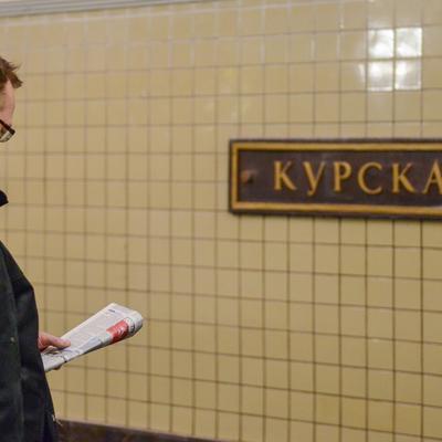 Вестибюль станции метро