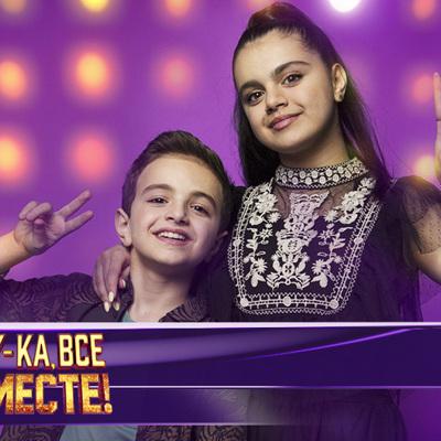 Анаит и Борис Адамян