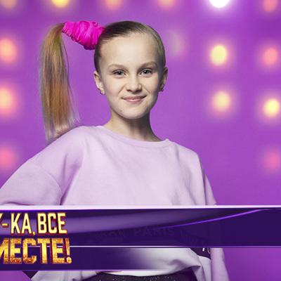 Софья Калугина