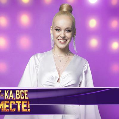 Ника Воронкевич