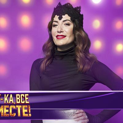 Яна Клявиня