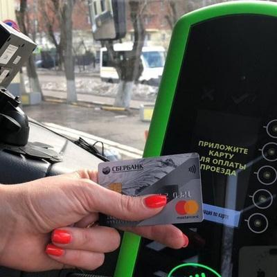 С 3 июня проезд в транспорте Подмосковья разрешат оплачивать банковскими картами