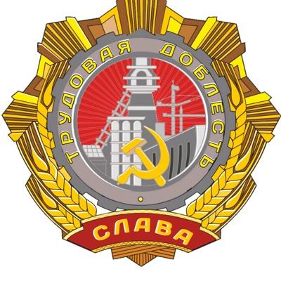 Путин подписал указ о присвоении почетного звания «Город трудовой доблести» 20 городам