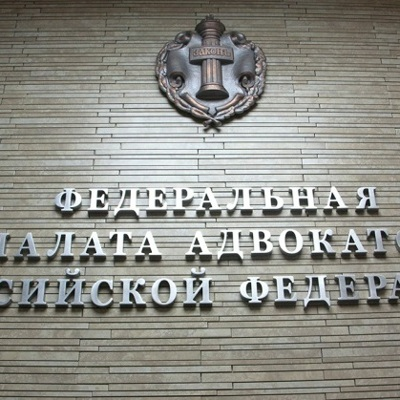 Адвокаты Пашаев и Добровинский привлечены к дисциплинарной ответственности
