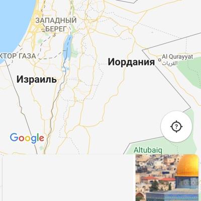 Палестина исчезла с карт корпорации Google