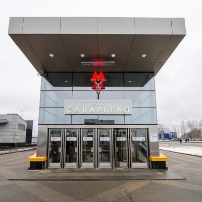 Собянин открыл транспортную развязку у метро «Саларьево»