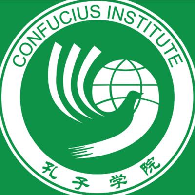 США объявляет Институты Конфуция «иностранными миссиями КНР»