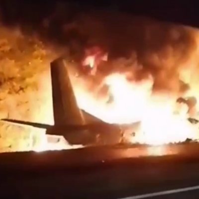 Украинские спасатели завершили работы на месте крушения Ан-26 под Харьковом