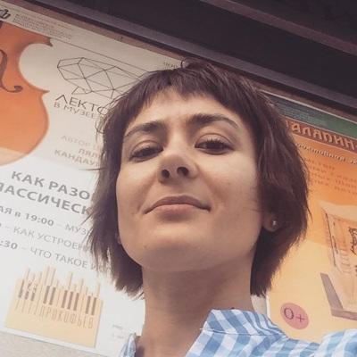 Ксения Новохатько