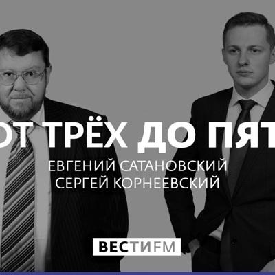 radiovesti.ru