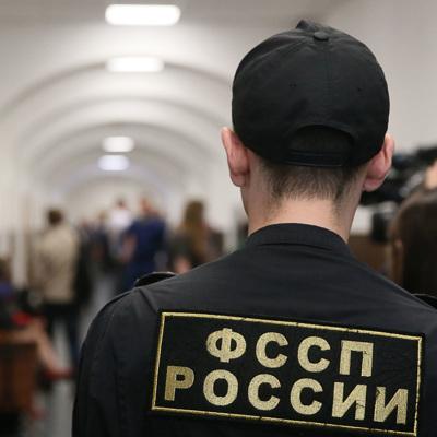 В ФССП объяснили, почему москвичку с задолженностью в 6 копеек не выпустили за рубеж