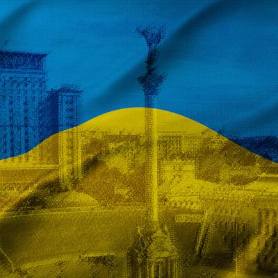 Новый украинский телеканал