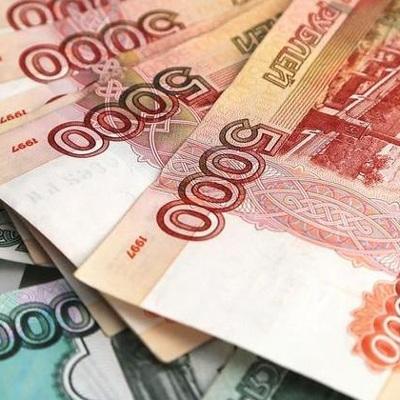 Минтруда начинает выплаты по 10 тыс рублей семьям с детьми от 6 до 18 лет