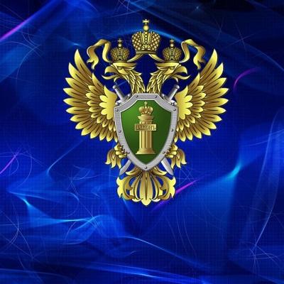 Прокуратура организовала проверку по факту трагедии на шахте в Ленинске-Кузнецком