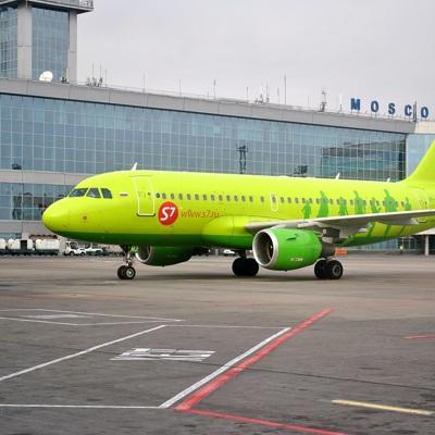 Авиакомпания S7 подтвердила задержание двух сотрудников летного директората