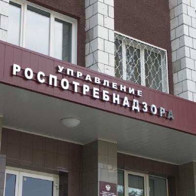 Роспотребнадзор рекомендовал проводить отпуск в российских регионах