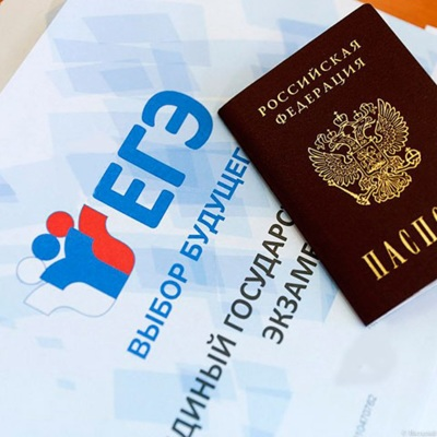 ЕГЭ-2021 пройдёт в рамках установленных требований