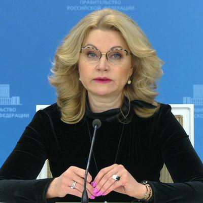 В России наблюдается устойчивое снижениезаболеваемости коронавирусом