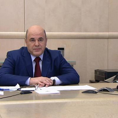 Мишустин провел совещании по вопросам социально-экономического развития Кузбасса