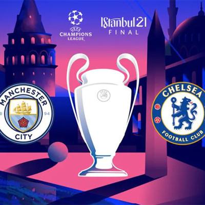 Финал Лиги чемпионов 2023 года по футболу перенесен из Мюнхена в Стамбул