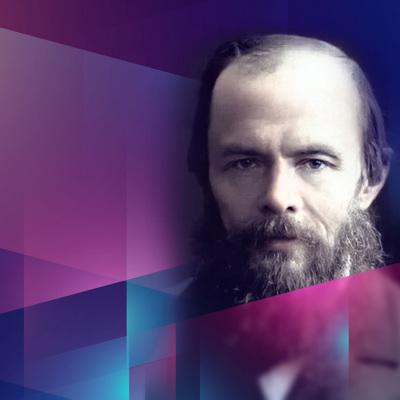 Достоевский: жизнь и творчество