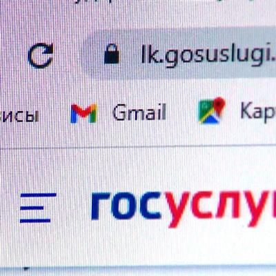 В России с 2023 года оформить прописку можно будет через госуслуги