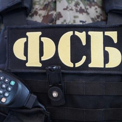 ФСБ России ликвидировала крупнейший канал поступления синтетических наркотиков