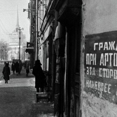 Путин предложил провести единовременную выплату блокадникам Ленинграда