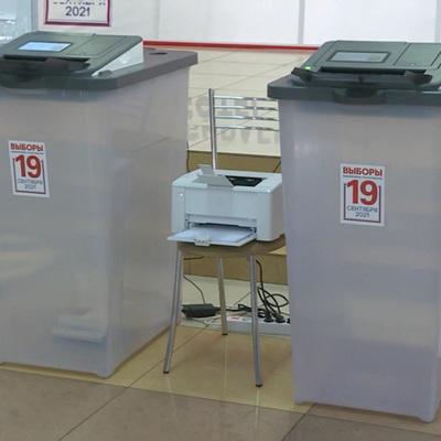 Голосование проходит на всей территории России
