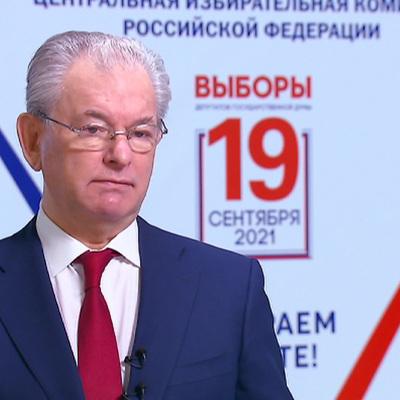 В ЦИК РФ сообщили о круглосуточных DDoS-атаках на платформу для голосования