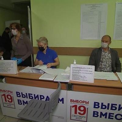 Cреди проголосовавших в Москве разыграли первые призы