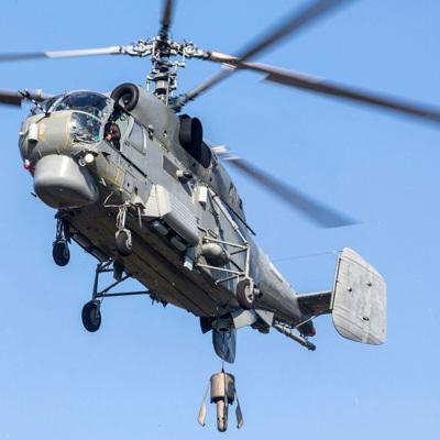 На склоне горы Острой на Камчатке обнаружили обломки пропавшего вертолета Ка-27
