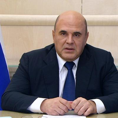 Мишустин поручил правительству активнее взаимодействовать с регионами в развитии туризма