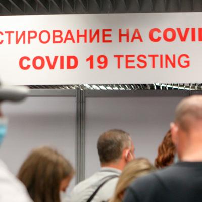 В Крыму обсуждают введение экспресс-тестирования для туристов