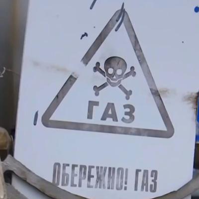 В России вступили в силу новые правила подключения частных домов к газу
