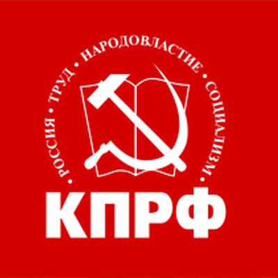 СКР привлекает члена КПРФ, политолога Николая Платошкина по ряду серьёзных статей