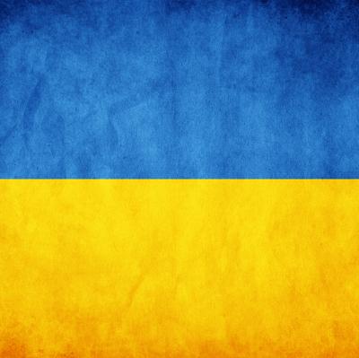 В Киеве неизвестные второй раз за месяц залили цементом Вечный огонь в парке Вечной славы