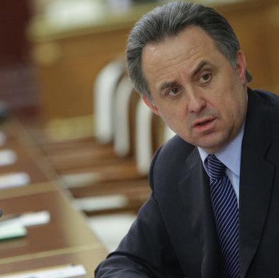 Виталий Мутко покидает пост президента РФС